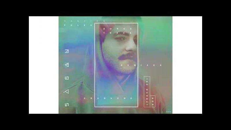 Ságan - Polvo (Bonus Track) - Orangene Remix