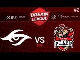 Empire vs Secret RU #2 (bo3) DreamLeague Season 9 Minor 21.03.2018