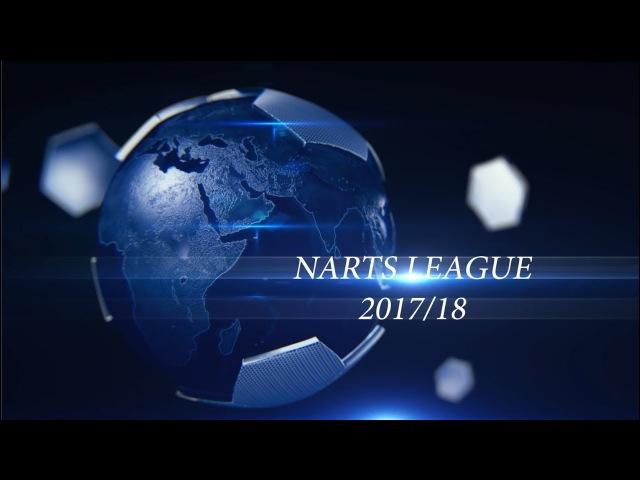 Лига Нартов 2017/18. 20-й тур. Барсы - Иристон