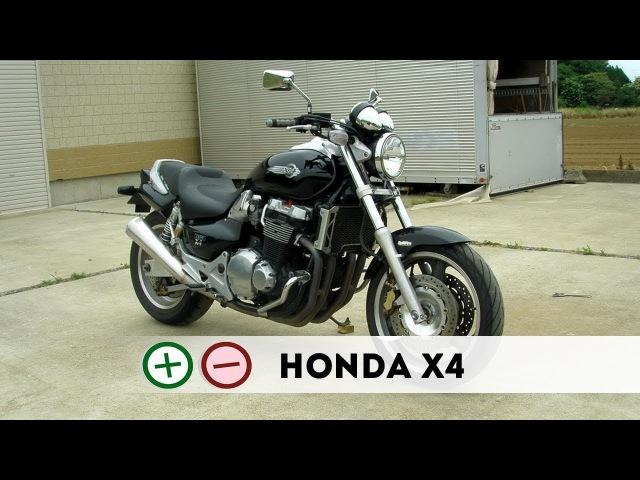 Honda X4 Плюсы и Минусы - Чужой среди своих