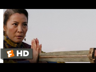 The Mummy: Tomb of the Dragon Emperor (9/10) Movie CLIP - Yuan v. Han (2008) HD