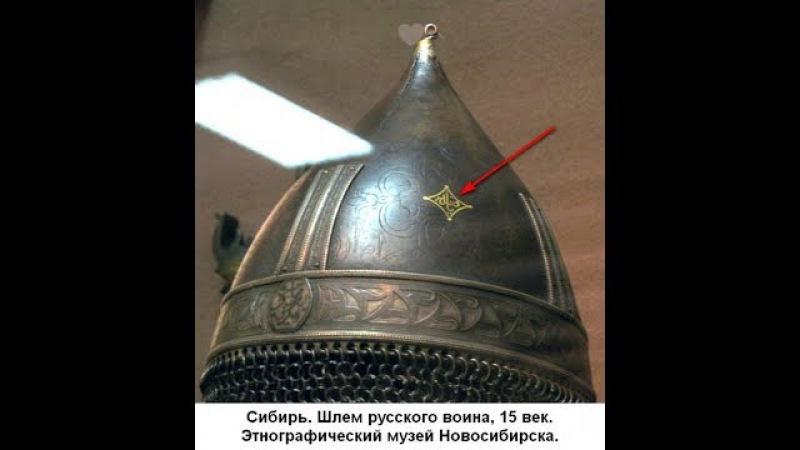 Исторические артефакты неисторической Сибири.