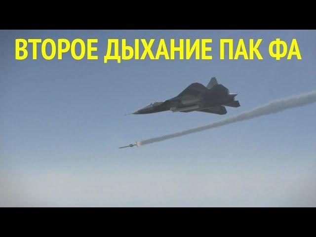 СУ-57 ИГРАЕТ МУСКУЛАМИ НА СВЕРХЗВУКЕ БЕЗ ФОРСАЖА | т-50 видео пак фа в сирии су-57 высший пилотаж