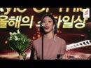 180214 Lia Kim won Choreographer of the Year @ 7th Gaon Chart Music Awards