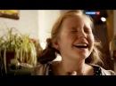 Классная деревенская комедия В тесноте Фильм про деревню Семейное кино 2017 HD