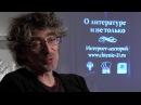 Лекция Поэты серебряного века Андрей Белый и Саша Черный Лектор Александров Николай