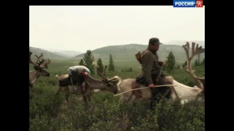 Дорога в Тоджу Россия любовь моя Телеканал Культура смотреть онлайн без регистрации