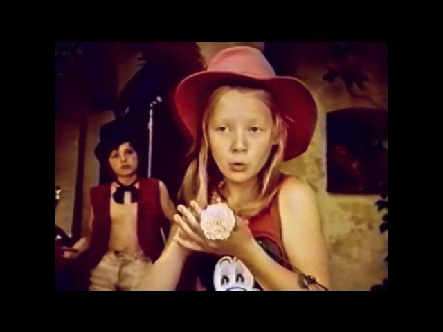 Песенка про Жозефину из кф Приключения Калле-сыщика