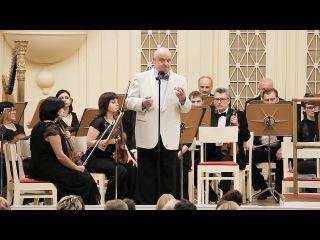 А.Дворжак.  Концерт для виолончели с оркестром.