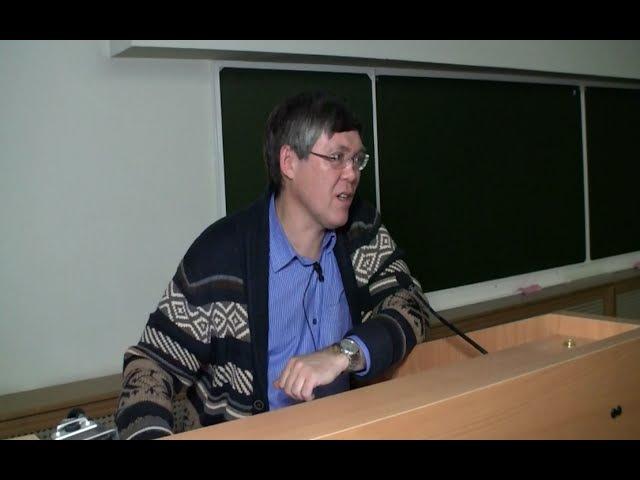 Дубынин Вячеслав - Мозг: подражание и сопереживание (разговор о зеркальных нейронах) le,syby dzxtckfd - vjpu: gjlhf;fybt b cjgth