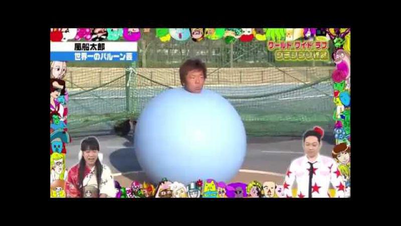Японский юмор (Новое странное японское шоу)