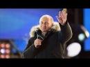 Лютенко А А поздравляет В В Путина с избранием на пост Президента России 18 марта 2018г