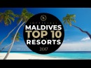 TOP 10 Maldives Best Hotels 2017 [ OFFICIAL by Dreaming of Maldives ]