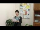 Бородкина Анжелика ОСШ № 94