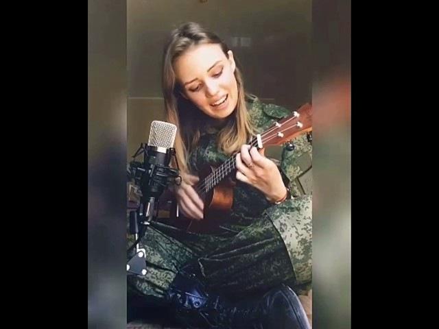 Я солдатна укулеле,cover 5nizza