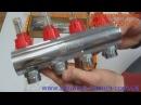 Видеообзор коллектора для теплого пола с расходомерами FADO 4 выхода от Альбатрос-Сантехника