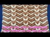 Punto a Crochet Trenzas en Relieves combinado con punto Zig Zag para Cobijas de Bebe