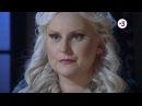 Сериал Гадалка 1 сезон  74 серия — смотреть онлайн видео, бесплатно!