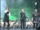ВИА Песняры - Посвящение в альбом (2000). Концерт Давида Тухманова.