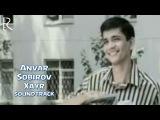 Anvar Sobirov - Xayr yorim Анвар Собиров - Хайр ёрим (soundtrack)