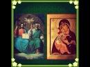 Благодарственные молитвы по Святому Причащению
