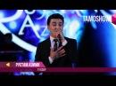 Рустам Азими Гулзор Rustam Azimi Gulzor Консерт 2017