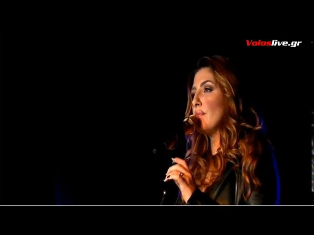 Έλενα Παπαρίζου - Άγια Νύχτα/Stilla Natt (Live @ Τελετή Φωταγώγησ