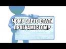 16 Інформатика YouTube