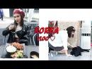 КОРЕЯ♡ говорю по корейски,шоппинг центр, собачье кафе и одиночество