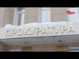 За торговлю казахской водкой попал на скамью подсудимых