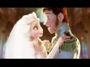 Свадьба Эльзы и Ханса