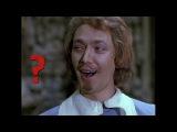 Киноляпы ДАртаньян и три мушкетёра (1978)