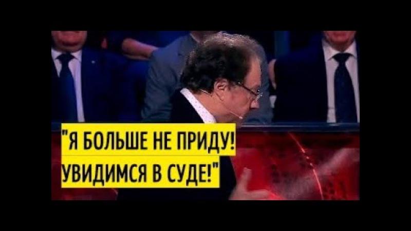 Получите по мордам! Патриот России жёсткой правдой довёл американского гостя до ИСТЕРИКИ!