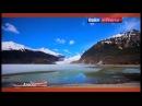Орел и решка На краю света Аляска США