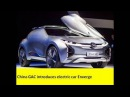 China GAC introduces electric car Enverge with Gull wing doors floating dash screen