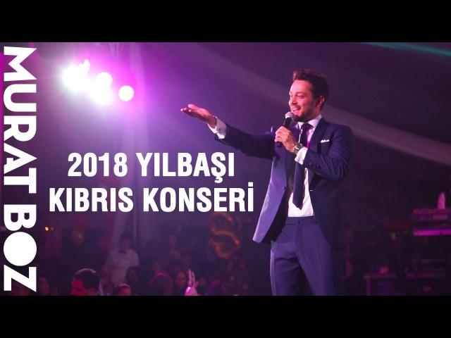 KIBRIS KONSERİ ÖZEL DAKİKALAR - MURAT BOZ
