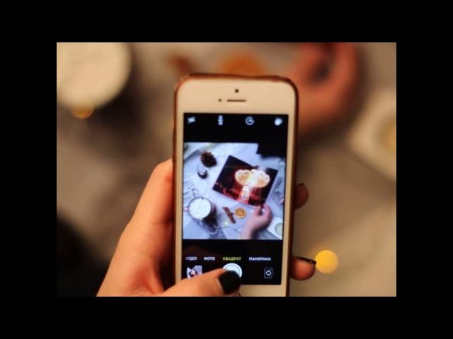 Урок по мобильной фотографии / промо
