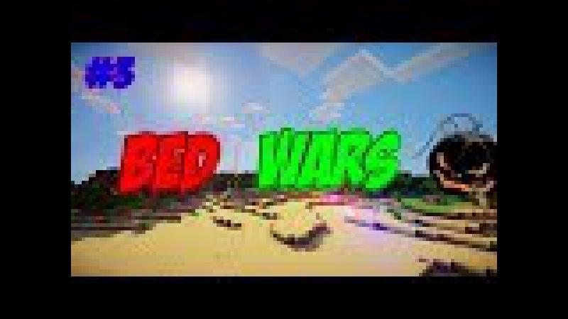 Bed Wars 3 l Тащер на MelonCraft'e.