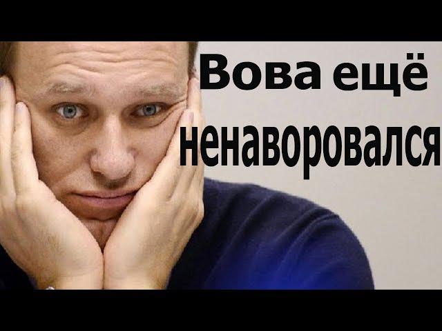 Уряяя! Пукин-Путин презик снова опять как и раньше ...