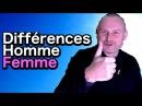 Différences Homme-Femme (Analyse Psychologique du parcours de Laurent)
