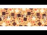 MMD - OC - PAPITO CHOCOLATA