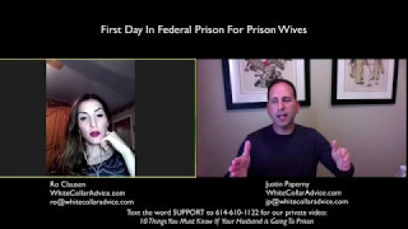 First Day in Federal Prison (for Prison Wives)   Federal Prison Time   Your first day in Prison