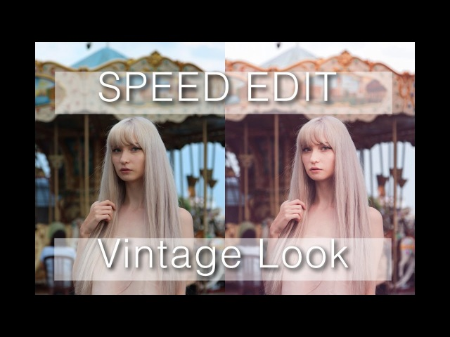 Lightroom Speed Edit: Vintage Look