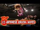 TOP 12 Most Brutal Japanese Female Wrestlers Moves - Most Violent Wrestling Moves