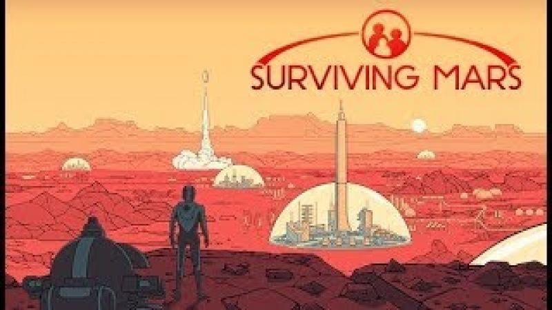 Surviving mars. Часть 3. Сложности с заводами