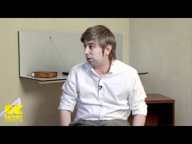 Бизнес-секреты ОА: Александр Крынский - видео с YouTube-канала Бизнес-секреты