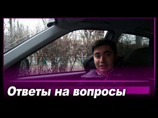 Ответы на вопросы 53: Школотроны атакуют! - видео с YouTube-канала JoRick Revazov