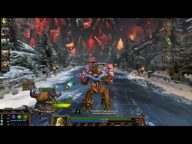 Sylvanus Assault Stu Team Nice Day Odyssey Texture Pack / Smite