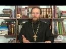 Книга Бытие Глава 13 Иеромонах Никодим Шматько Библейский портал
