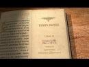 Книга Бытие Глава 14 Иеромонах Никодим Шматько Библейский портал